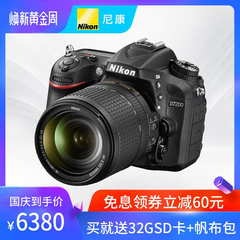 尼康D7200照相机18-140mm官方正品家用旅游录像高清数码单反相机