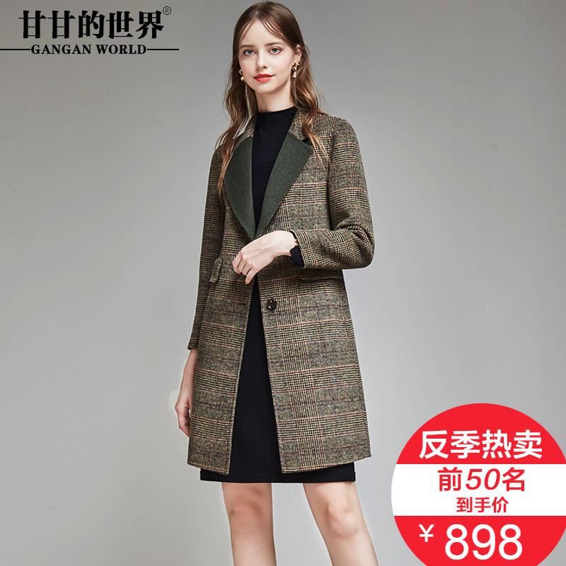 双面羊绒大衣女中长款2018秋冬新款甘甘的世界西装领呢子毛呢外套