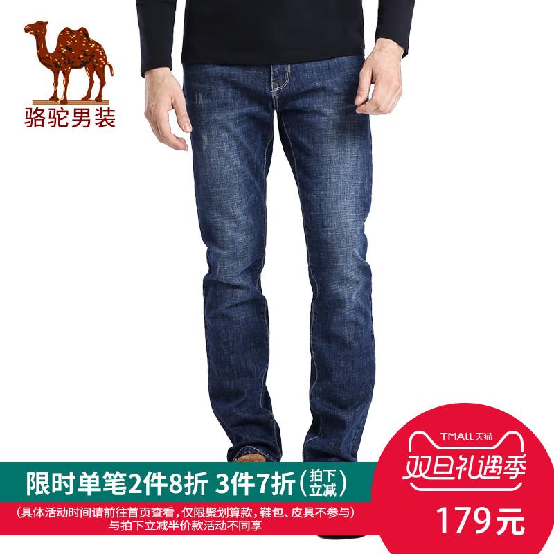 Джинсы мужские Camel d6x134759