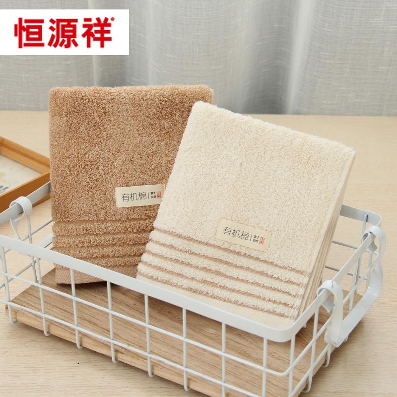 恒源祥 素色长绒棉方巾毛巾浴巾 高品质加厚洗脸面巾洗澡浴巾