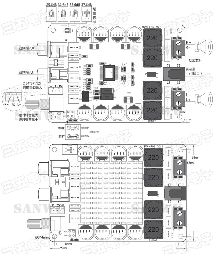 tda7498 amplifier board high