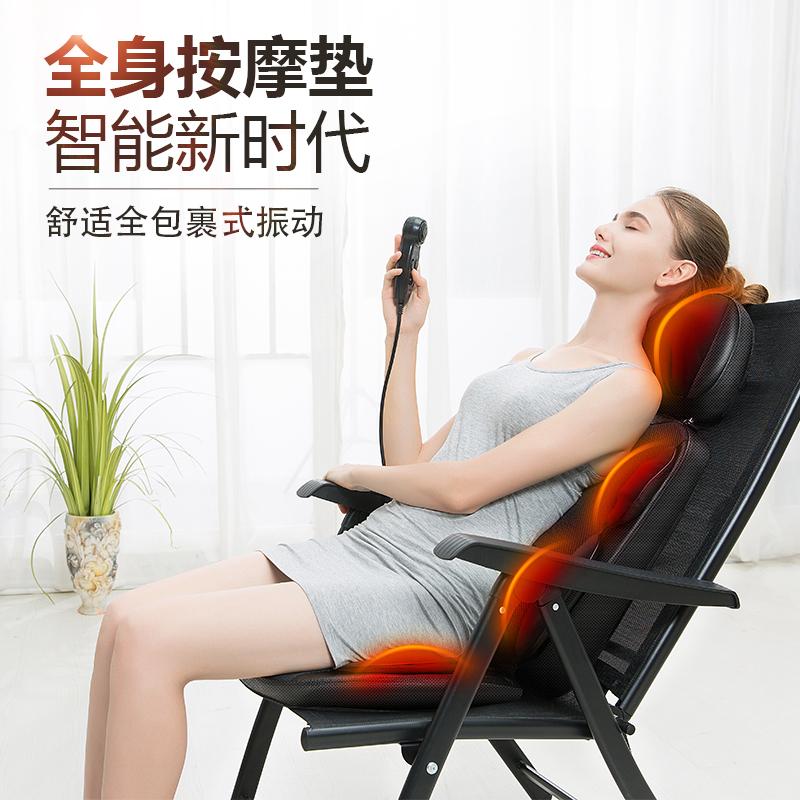 帅昂颈椎按摩器颈部腰部肩部背臀部多功能全身家用电动靠椅垫揉捏