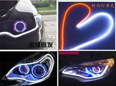 тюнинг фар DL LED
