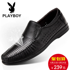 All-weather boots Playboy 1552/309066