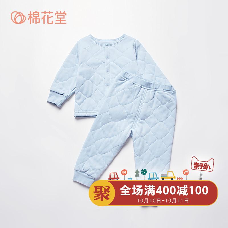 棉花堂宝宝保暖秋衣套装婴儿纯棉秋冬睡衣儿童夹棉内衣秋裤两件套