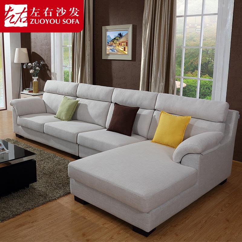 左右布艺沙发大小户型简约现代可拆洗套装布沙发贵妃组合客厅2616