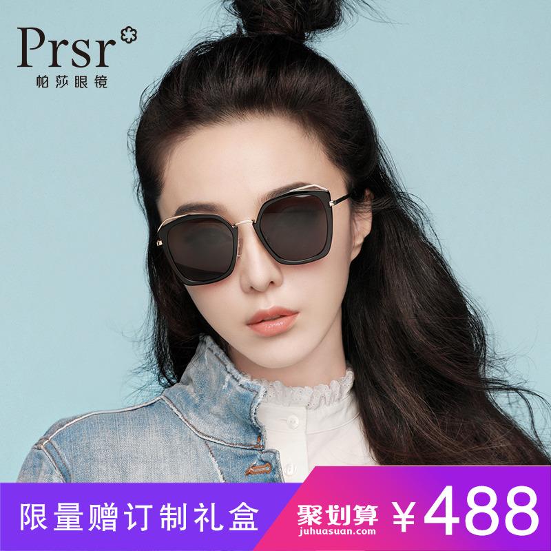 2018范冰冰新款偏光太阳镜女士大框墨镜小脸眼镜近视镜