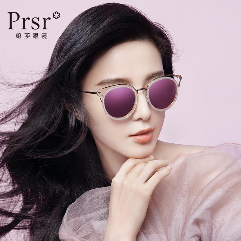 偏光太阳镜女士小脸圆脸时尚猫眼圆形眼镜潮可配近视墨镜