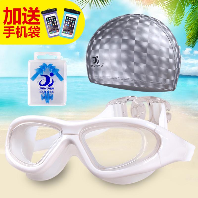 泳镜高清防雾近视电镀游泳眼镜男女士平光度数大框游泳镜泳帽装备