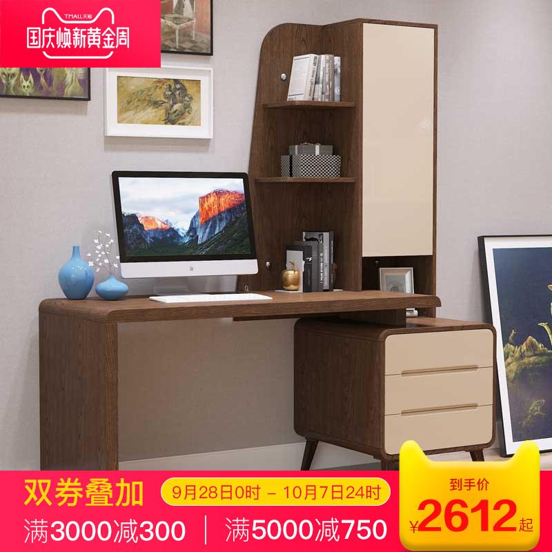 北欧书柜书桌一体小户型实木书桌书架组合家用电脑桌台式省空间