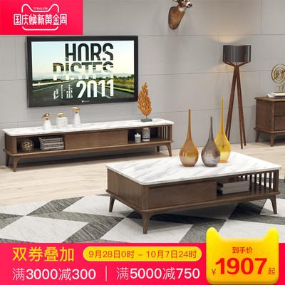 北欧实木电视柜客厅大理石茶几电视柜组合套装现代简约多功能地柜