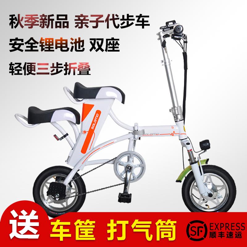 索罗门秋季新款双座亲子代步车锂电成人男女性电动自行车迷你折叠