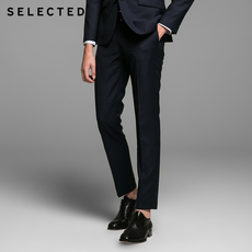 Classic trousers Selected 41646b506