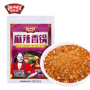 极美滋麻辣香锅底料干锅虾麻辣大虾调味料组合2包装