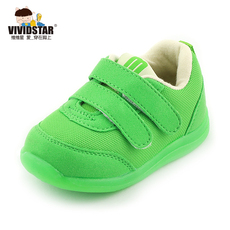 Baby shoes with non-slip soles Vividstar