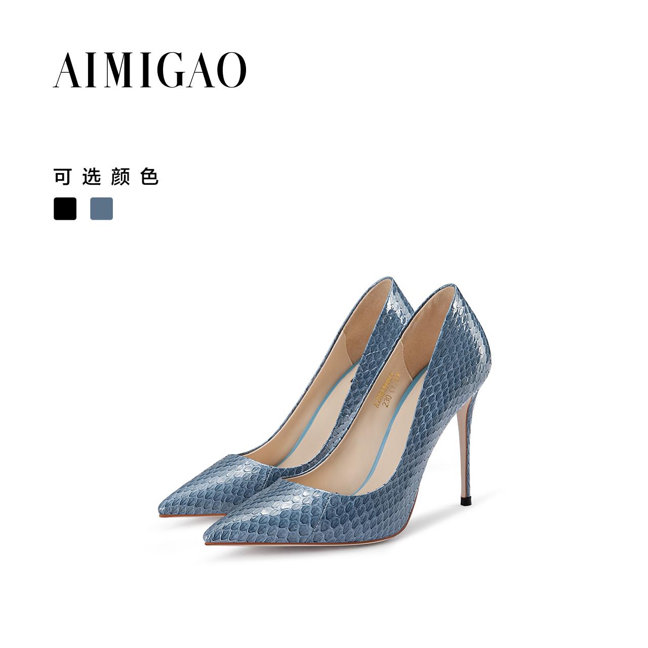 AIMIGAO爱米高2018春夏尖头浅口高跟鞋女细跟蛇皮气质单鞋女