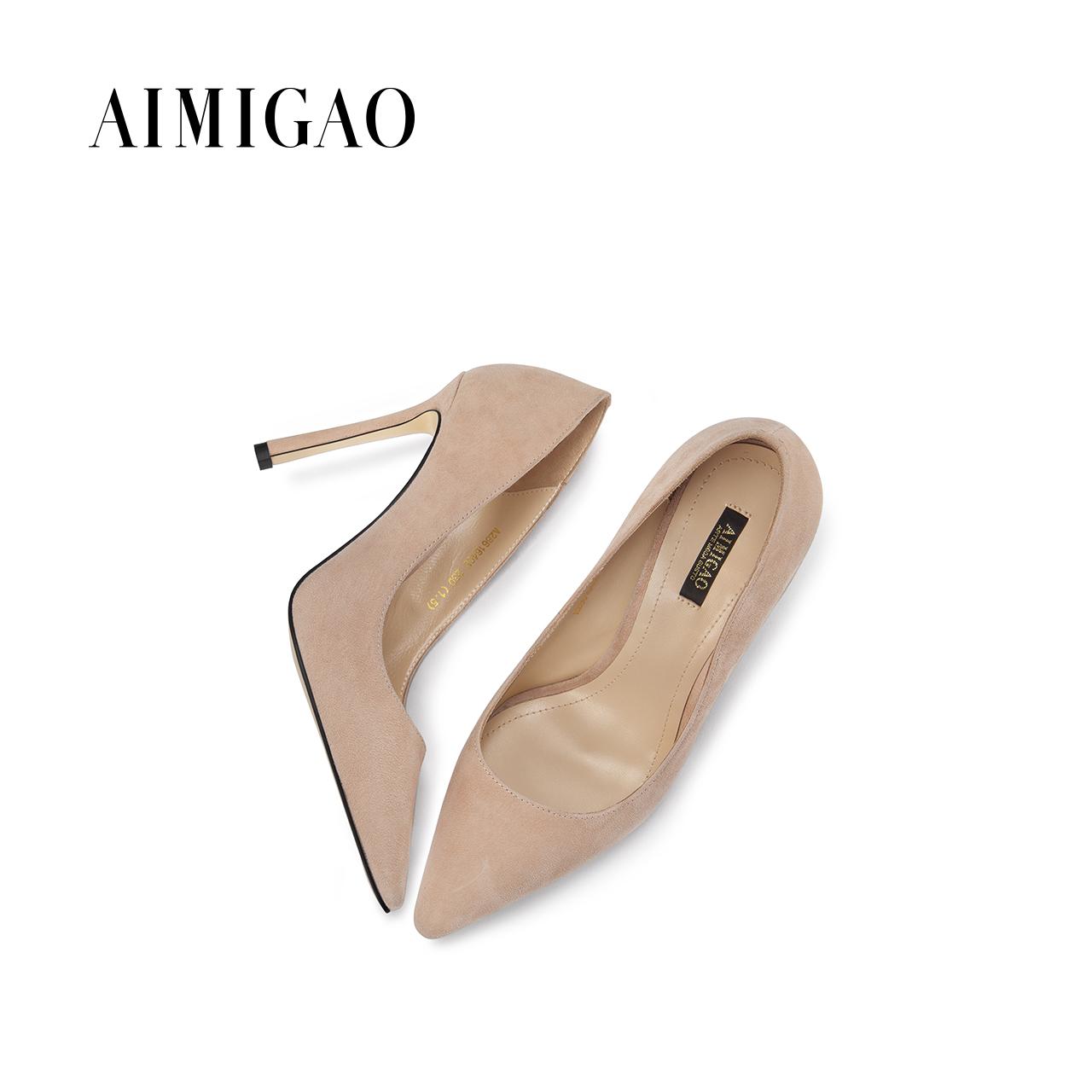 AIMIGAO爱米高2018春夏反绒尖头浅口细高跟单鞋套脚时装鞋女