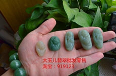 Кулоны Big jade jewelry