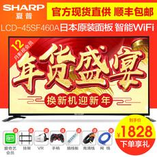 LED-телевизор Sharp LCD-45SF460A Wifi 45 50