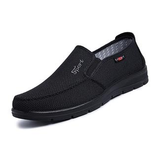 爸爸鞋子男40-50岁休闲帆布鞋老北京布鞋防滑中年人男士父亲秋鞋