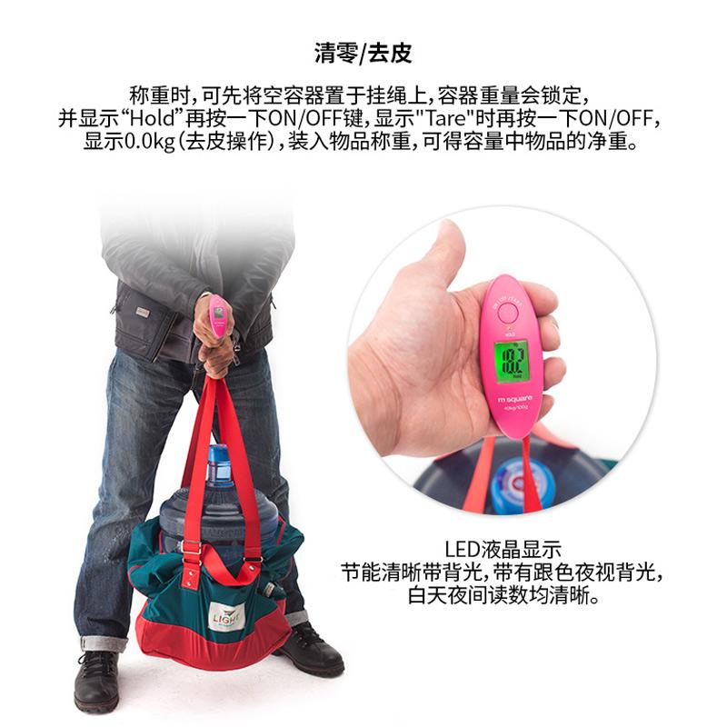 Аксессуар для рюкзаков M square s151713 40kg M square