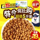 【睿格】通用型金毛泰迪萨摩狗粮【5斤】