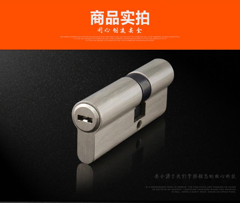 不锈钢锁芯 304 防盗门 级双叶片边柱防打断 C 超 金点原子不锈钢锁芯
