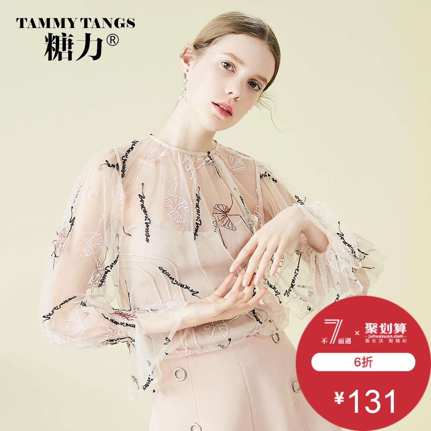 糖力2018春夏装新款欧美女装荷叶袖芭蕾舞者刺绣透视网纱上衣罩衫