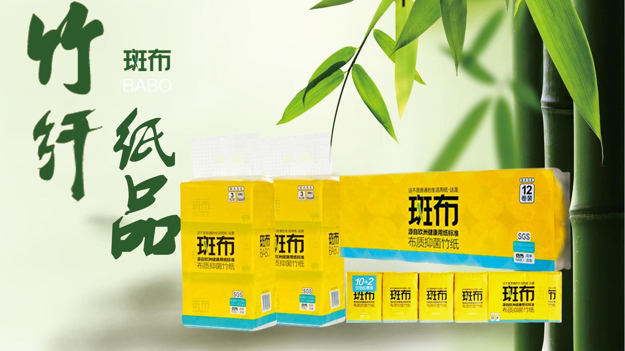 食品级竹浆纸巾可以