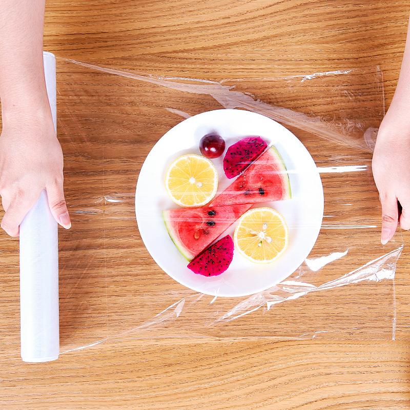 美丽雅手撕式保鲜膜30厘米*40米盒装家用保鲜膜食物保鲜膜