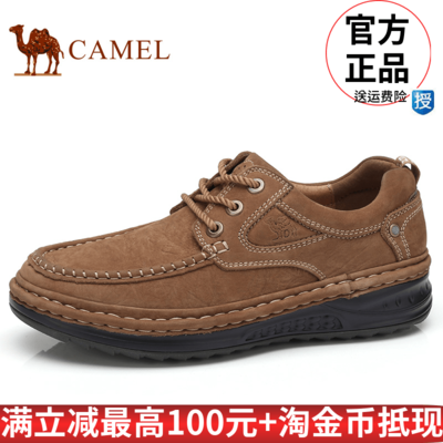 / Camel men's shoes winter leather outdoor leisure thick suture shoes tooling shoes male A732372040