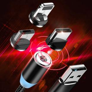 磁吸数据线磁性强磁力吸头充电线器手机快充type-c华为苹果安卓手机吸铁石快充oppo通用vivo三合一车载一拖三
