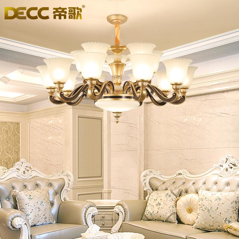 帝歌欧式吊灯客厅灯简欧灯具灯饰奢华大气复式楼家用餐厅卧室吊灯