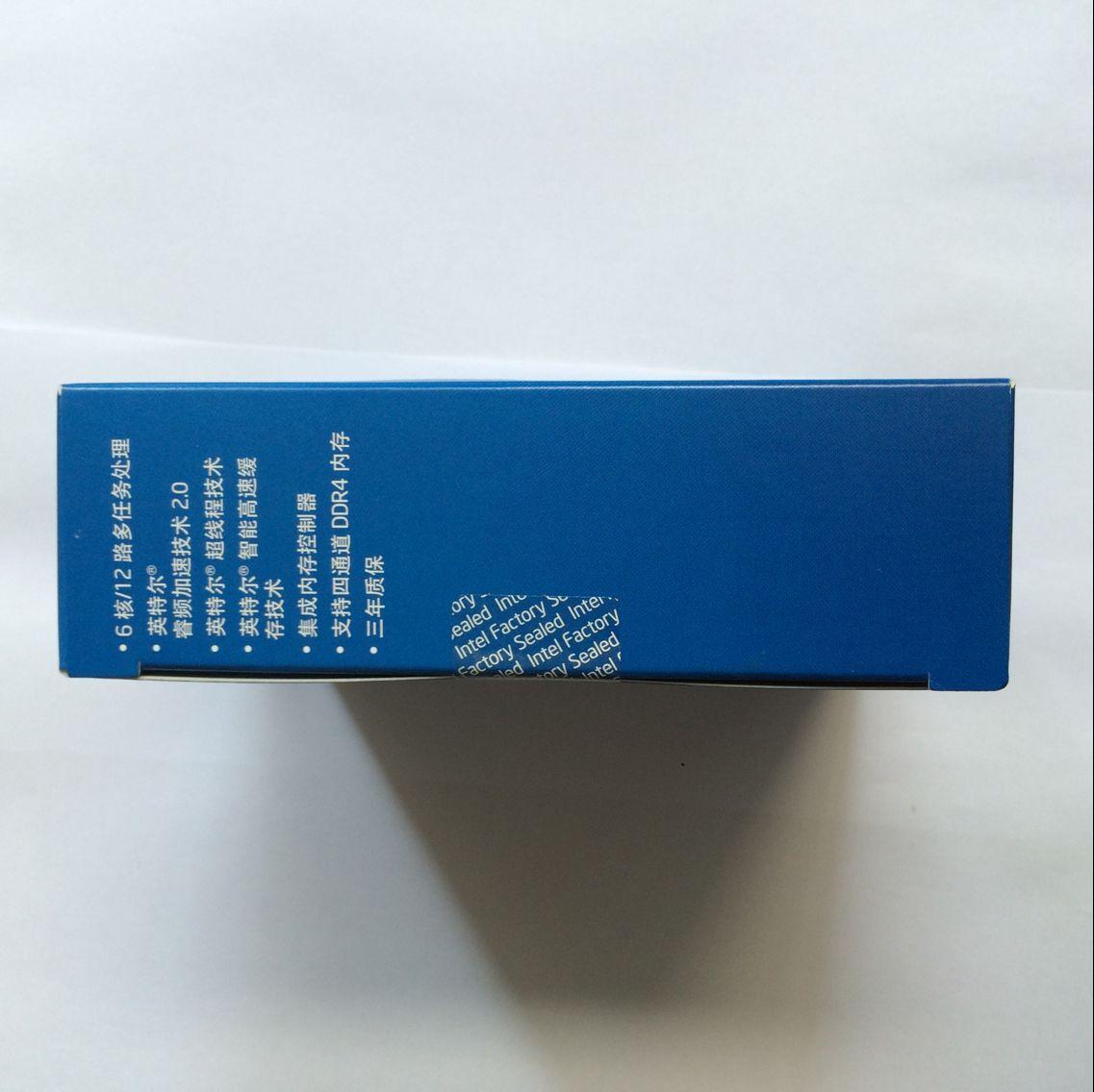 Процессор Intel  I7 5820K CPU