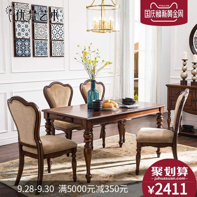 优梵艺术Rhine美式乡村餐桌椅组合餐厅复古实木脚椅子带抽屉木桌