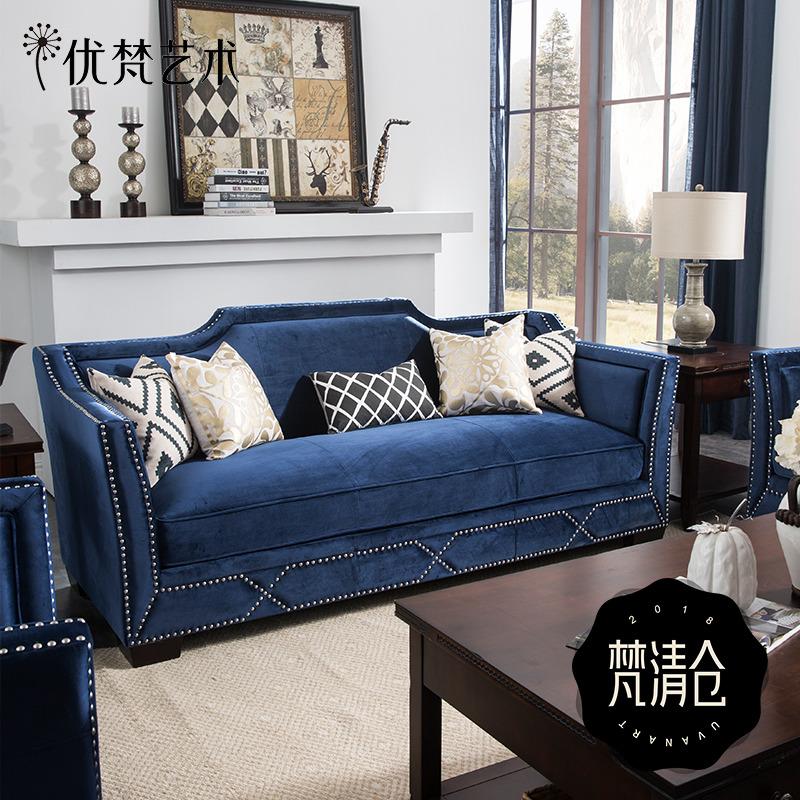 优梵艺术Ocean美式简约可拆洗客厅铆钉布艺沙发3人复古家具深蓝色