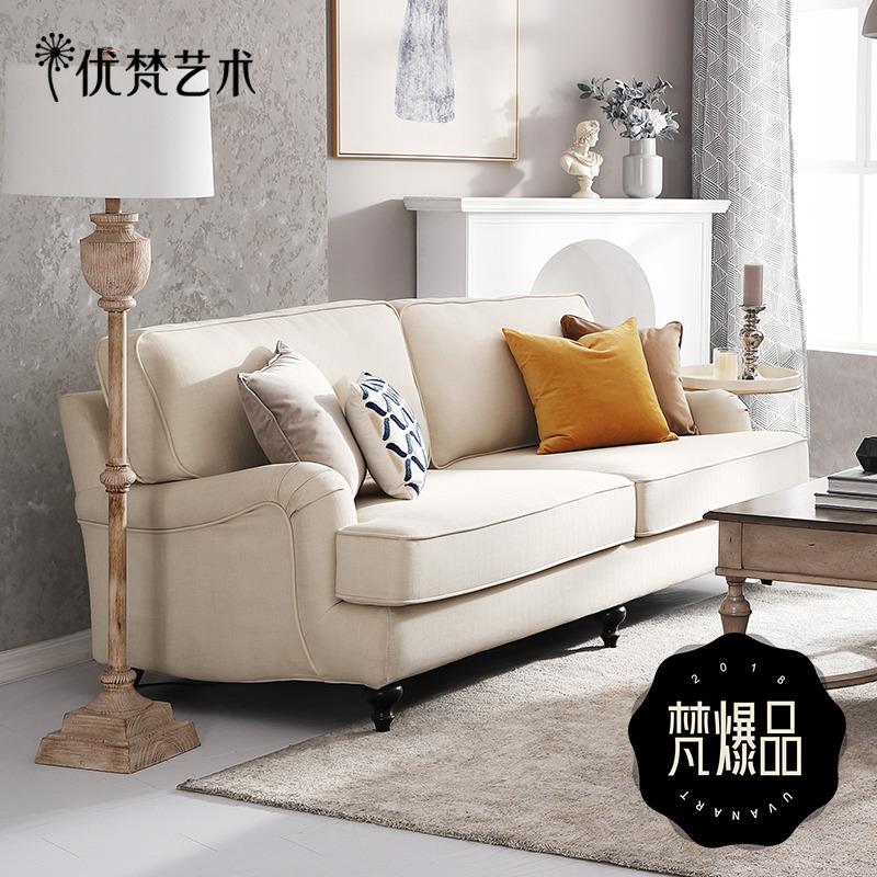 优梵艺术美式简约布艺沙发转角贵妃组合小户型三人位客厅家具整装