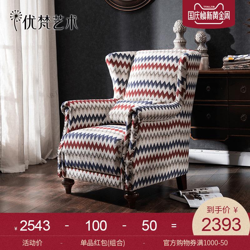 优梵艺术 LUX多色单人布艺沙发椅现代小户型卧室家具软包老虎凳子