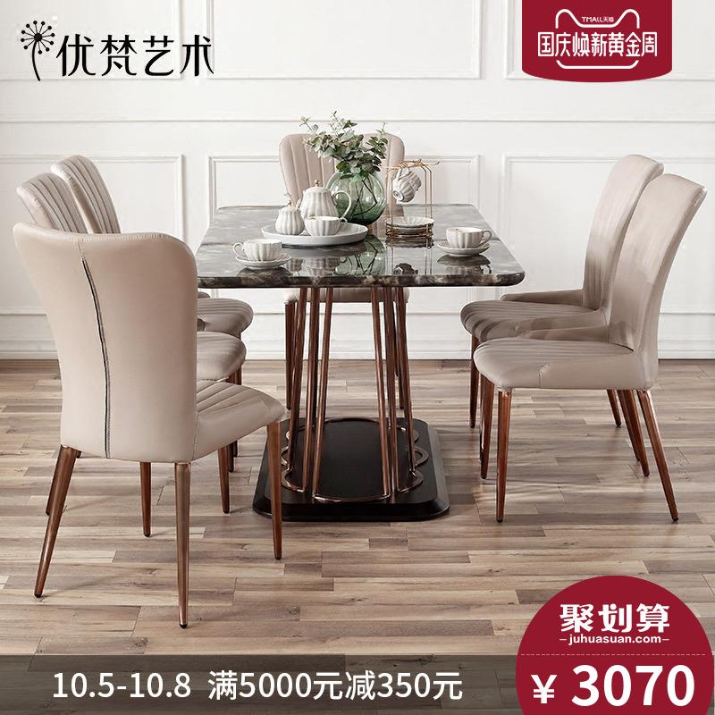 优梵艺术Portopo简约现代长方形餐桌小户型家用大理石圆形吃饭桌