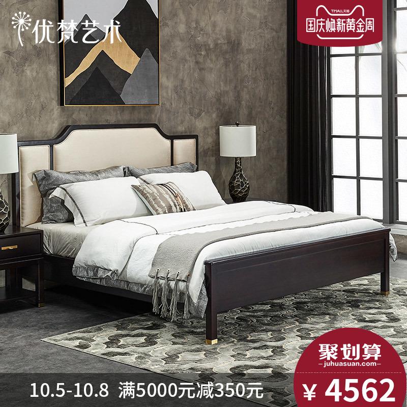 优梵艺术疏野新中式卧室实木床软包一米八的床成人大床小户型婚床