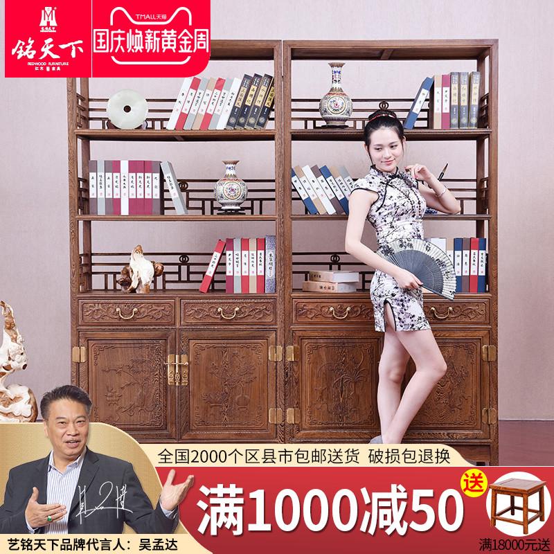 艺铭天下红木家具 鸡翅木多层书柜书架实木中式仿古陈列柜储物柜