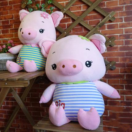 小猪毛绒玩具抱枕娃娃大号可爱小猪猪玩偶公仔儿童节女生生日礼物