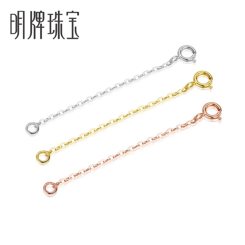 明牌珠宝18K金项链 彩金加长链延长链尾链玫瑰金配链三色 CSR0046