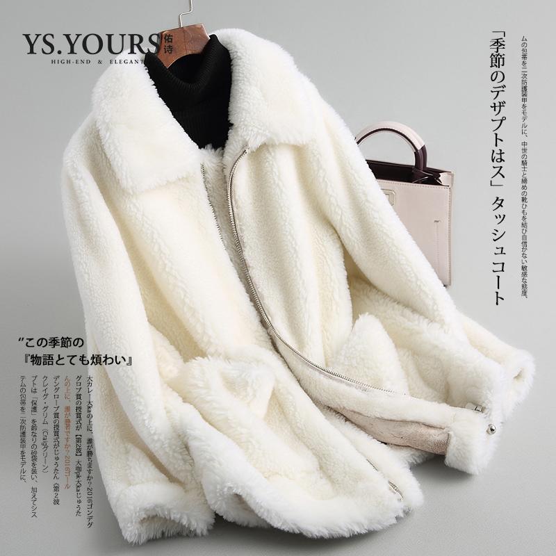 佑诗2018秋冬新款羊剪绒大衣女修身韩版复合皮毛一体羊毛短款皮草