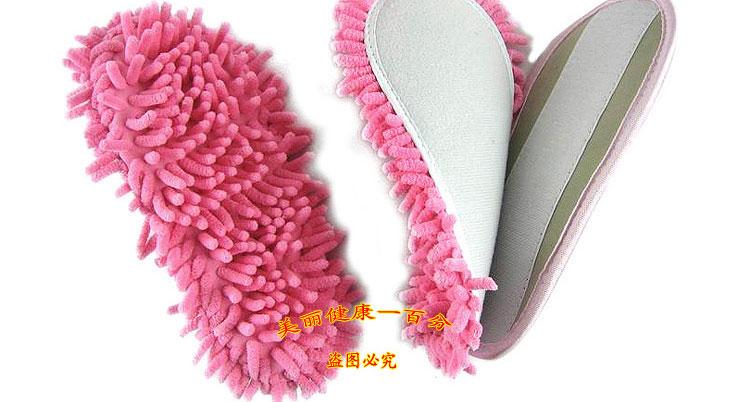 Тапочки для уборки 4 пакет почты любовь плюшевые синель дома очистки Тапочки мыс бездельников съемный и стирающийся зимой Тапочки