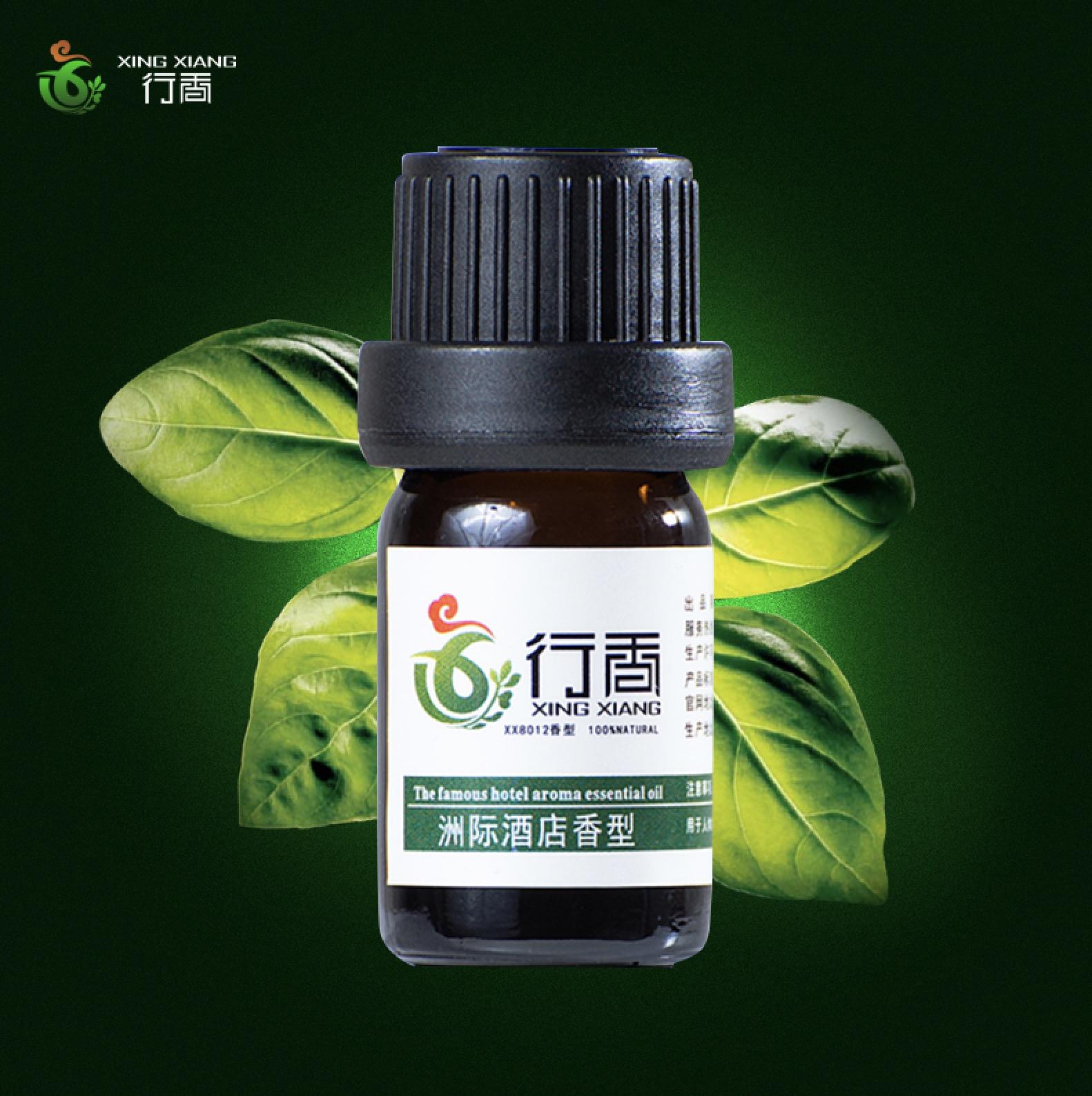 香薰精油香格里拉酒店香味家用卧室卫生间加湿器专用熏香房间香水