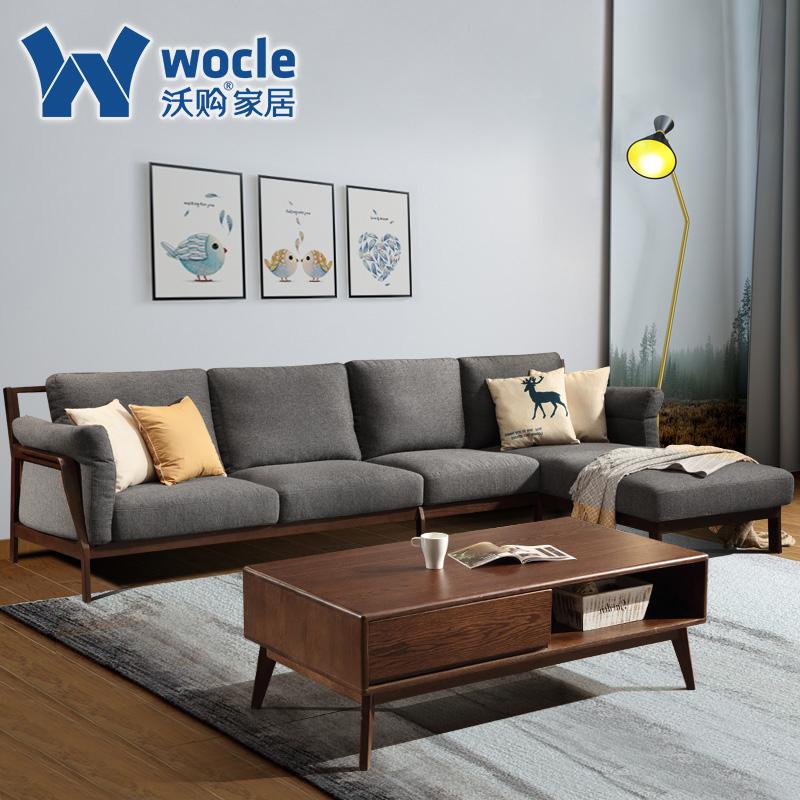 北欧简约实木布艺沙发 乳胶座包可拆洗大小户型转角组合 客厅家具