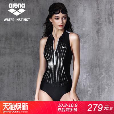 Arena/阿瑞娜FSS7226W泳衣