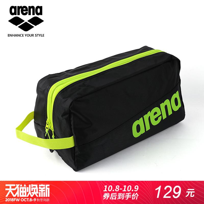 arena阿瑞娜游泳包 干湿分离男女游泳装备泳镜泳衣泳裤收纳防水包