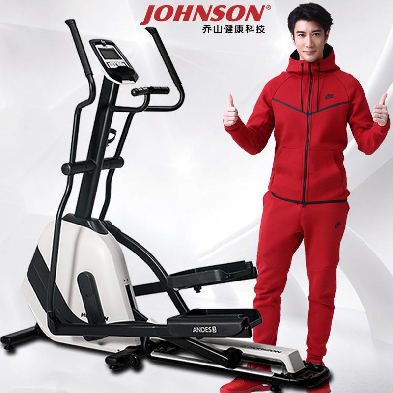美国乔山家用椭圆机可折叠静音电磁控ANDES 3专柜同款健身器材